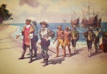 Кто открыл Америку?