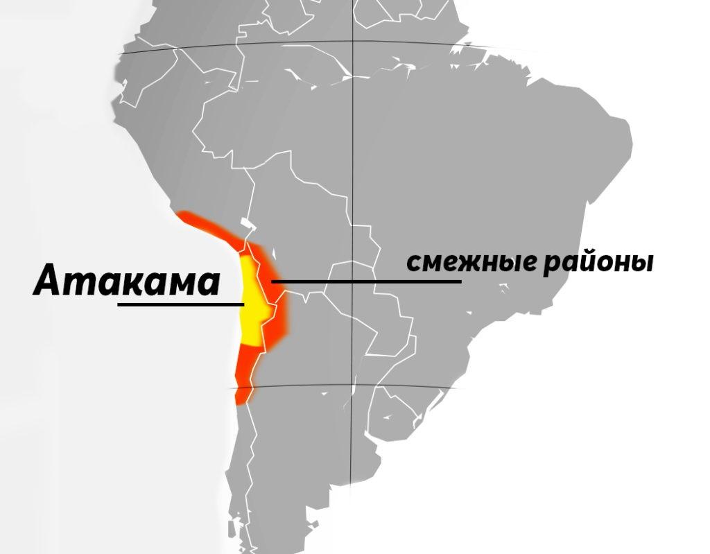Пустыня Атакама на карте
