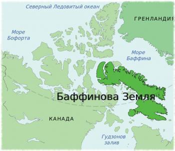 Баффинова земля