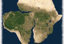 Африка и Южная Америка