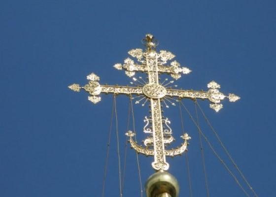 Цата - полумесяц в основании креста
