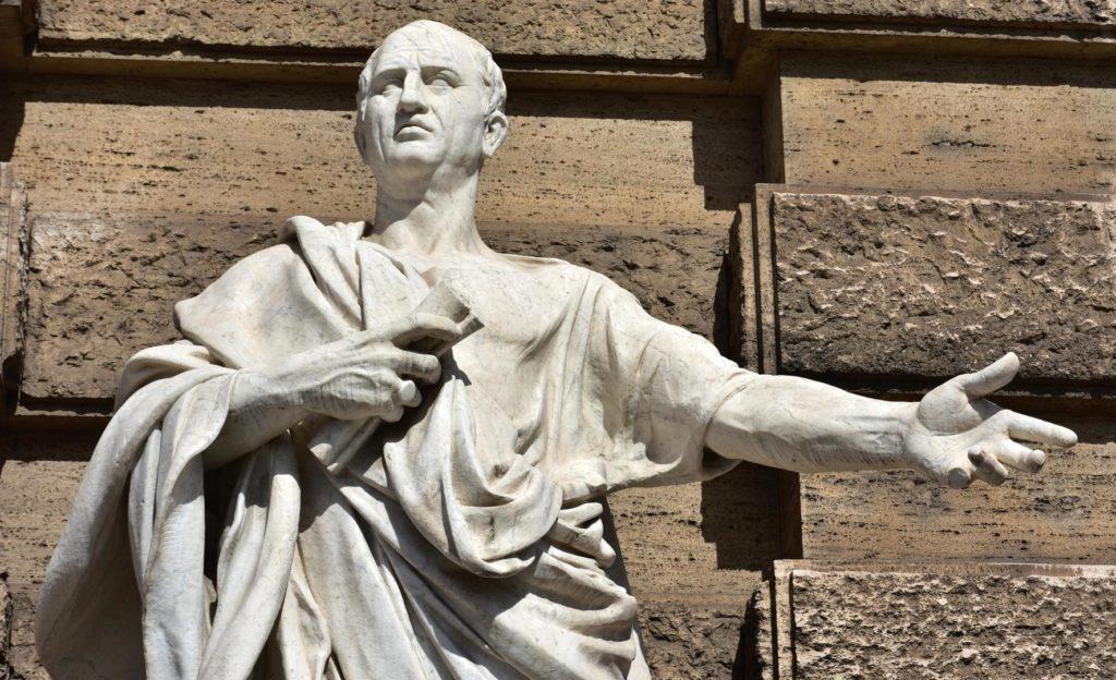 """Цицерон - оратор, популяризировавший слово """"universum"""""""