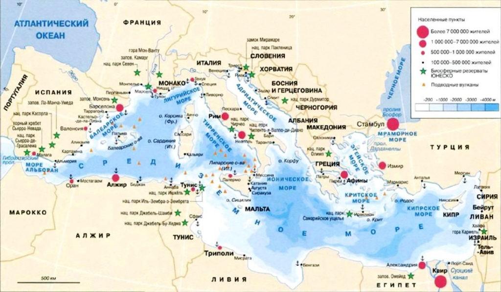 Части Средиземного моря