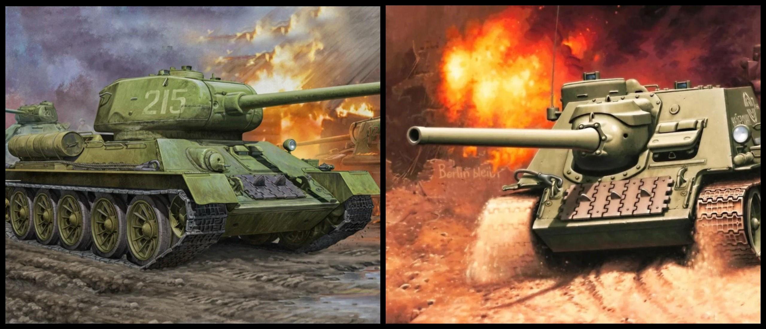 Чем танк отличается от самоходки?