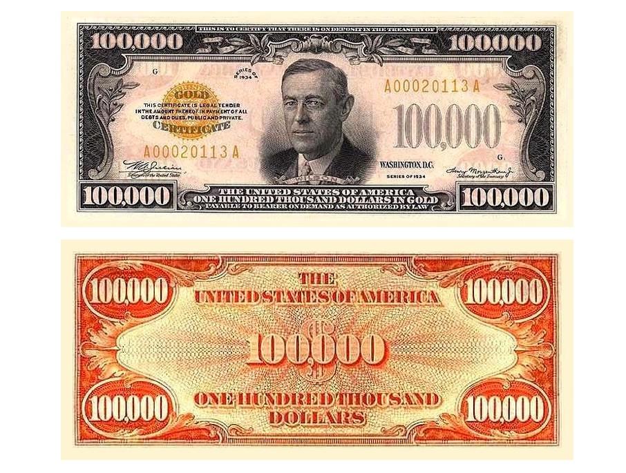 Долларовая банкнота номиналом 100 000