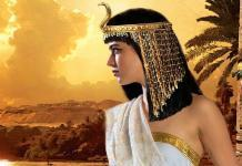 Женщина-фараон