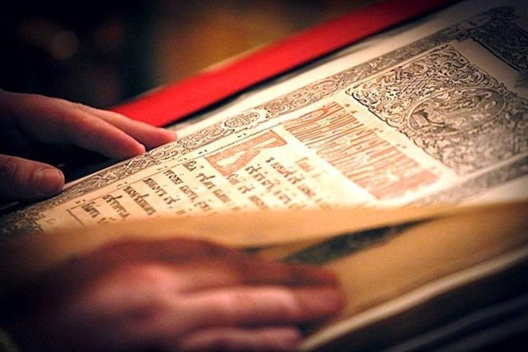 Почему Евангелие было написано на греческом, а не на древнееврейском языке?