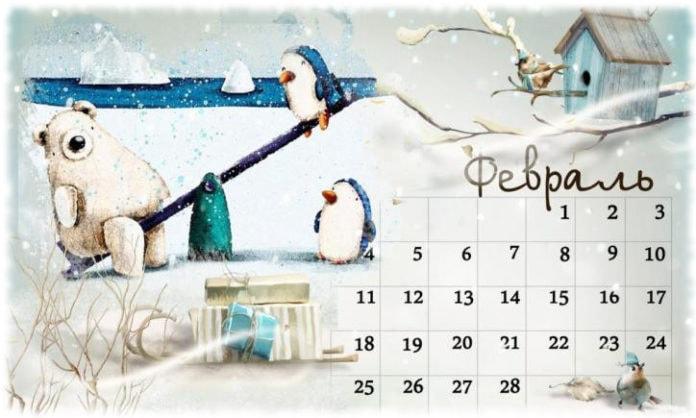 Почему в феврале 28 или 29 дней