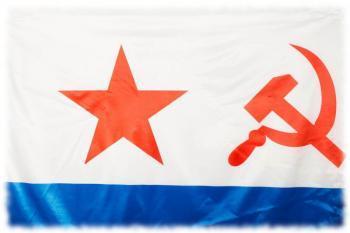 Советский морской флаг