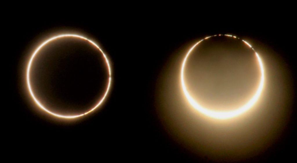 Гибридное солнечное затмение