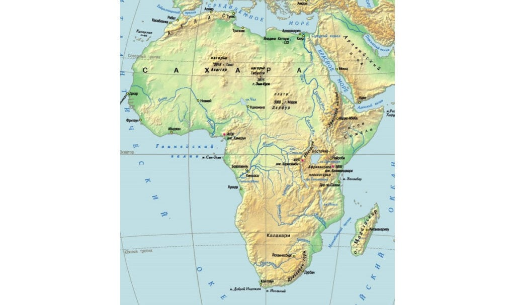 География Африки