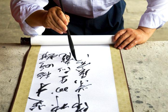Можно ли китайскими или японскими иероглифами записать русское имя?