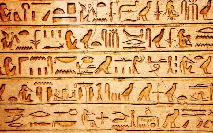 Откуда стало известно звучание древнеегипетского языка?