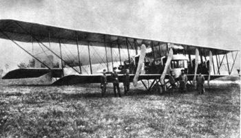 Самолет «Илья Муромец»
