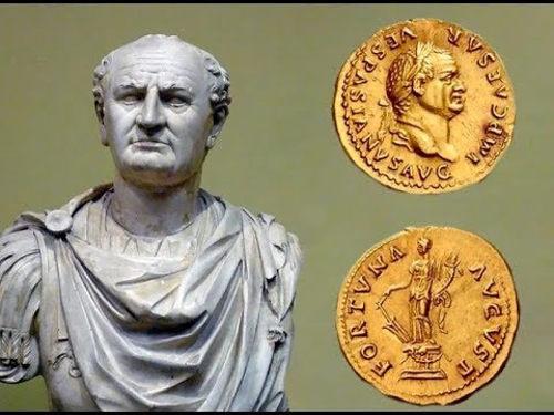 Римский император Веспасиан