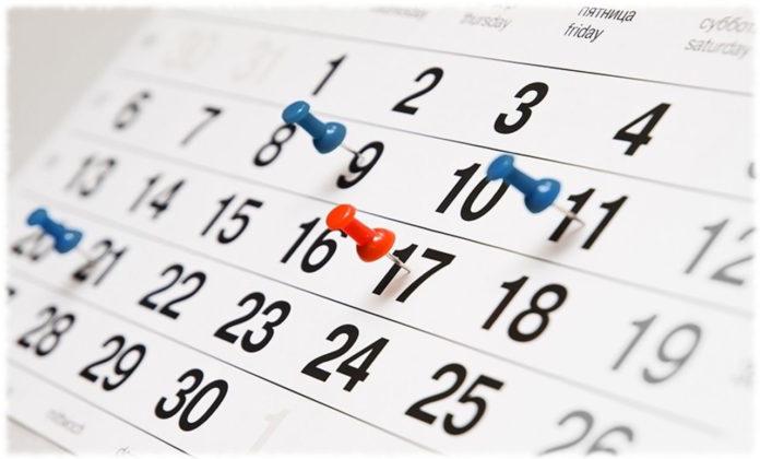 Интересные факты о календаре