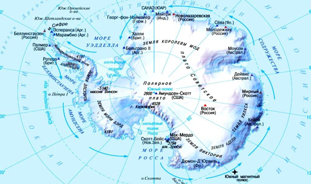 Южный магнитный полюс