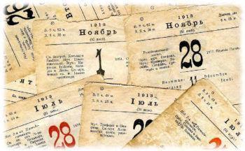 Листки отрывного календаря начала 20 века