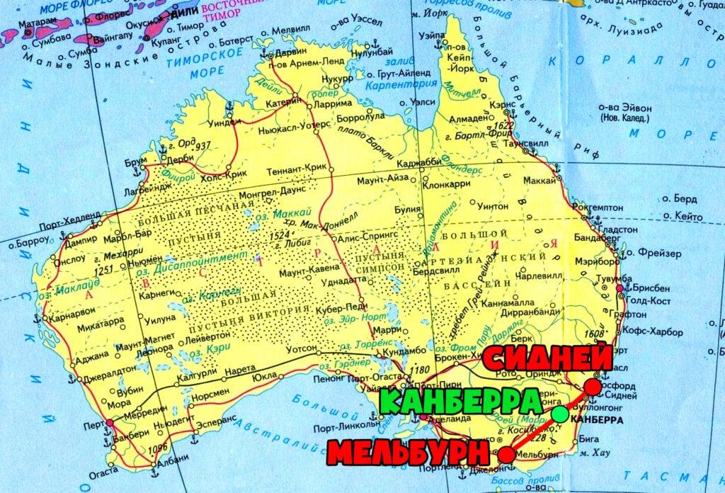 Мельбурн, Сидней и Канберра на карте Австралии