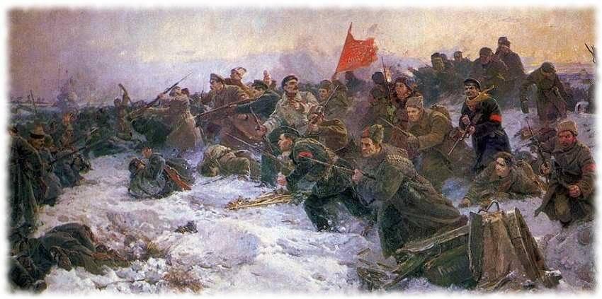 В. К. Дмитриевский, И. В. Евстигнеев, Г. И. Прокопинский. Рождение Красной Армии, 1954.