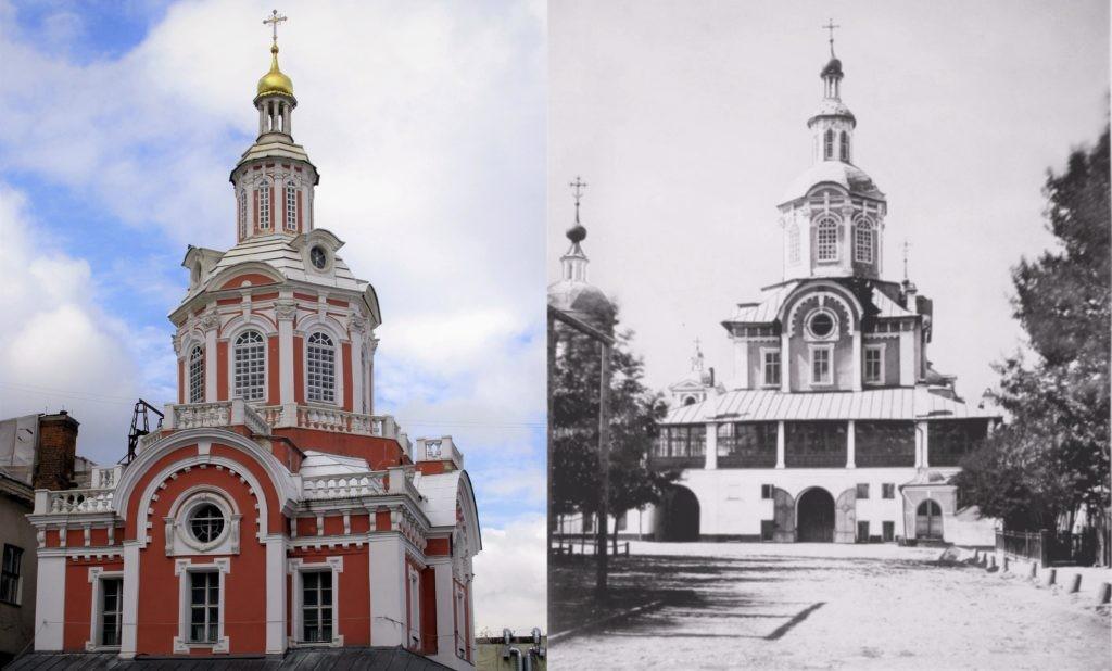 Слваяно-Греко-Латинская академия, которая в настоящее время является Заиконоспасским мужским монастырем
