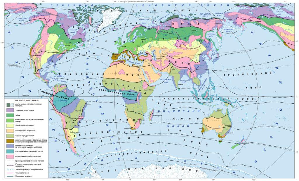 Карта климатических зон и поясов