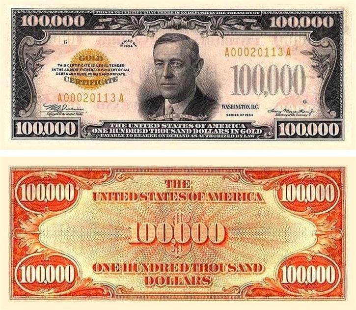 Купюра в 100 000 долларов США