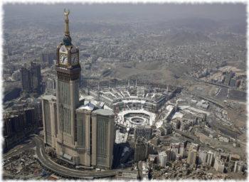 Королевская часовая башня, Мекка, Саудовская Аравия