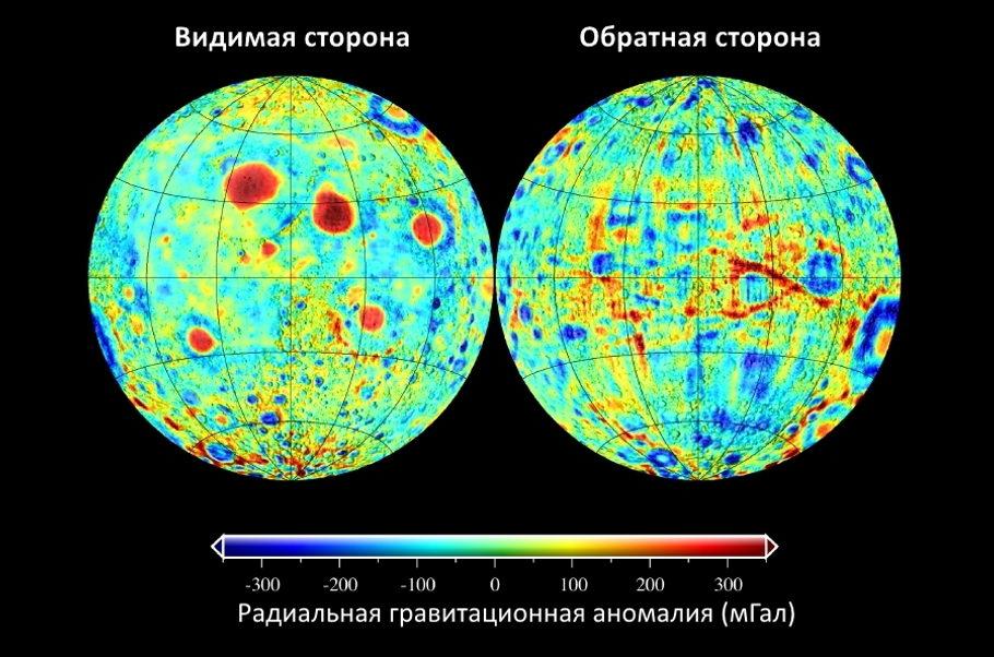 Карта гравитационных аномалий на поверхности Луны