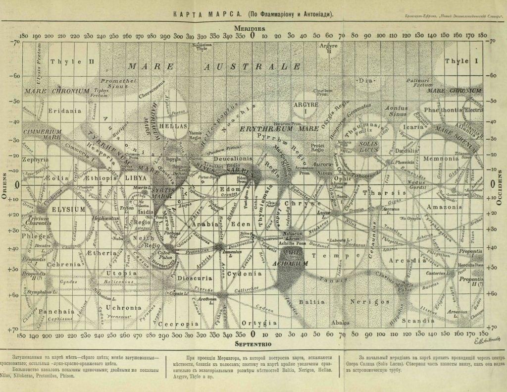 Карта Марса по Фламмариону и Антониади, 1910-e.