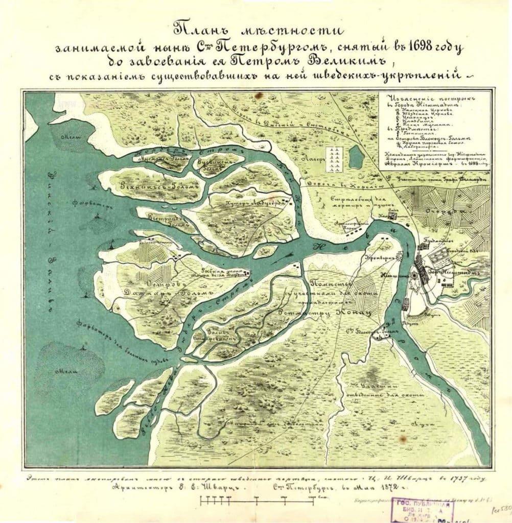 Карта местности 1698 года