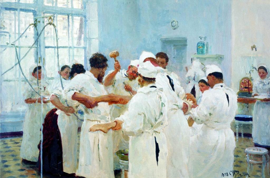 """Картина Репина, """"Павлов в операционной"""" (1888)"""