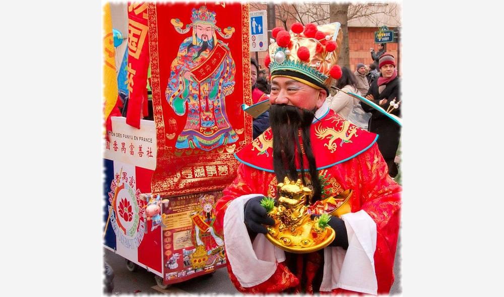 Китайский Дед Мороз: Шо Хин