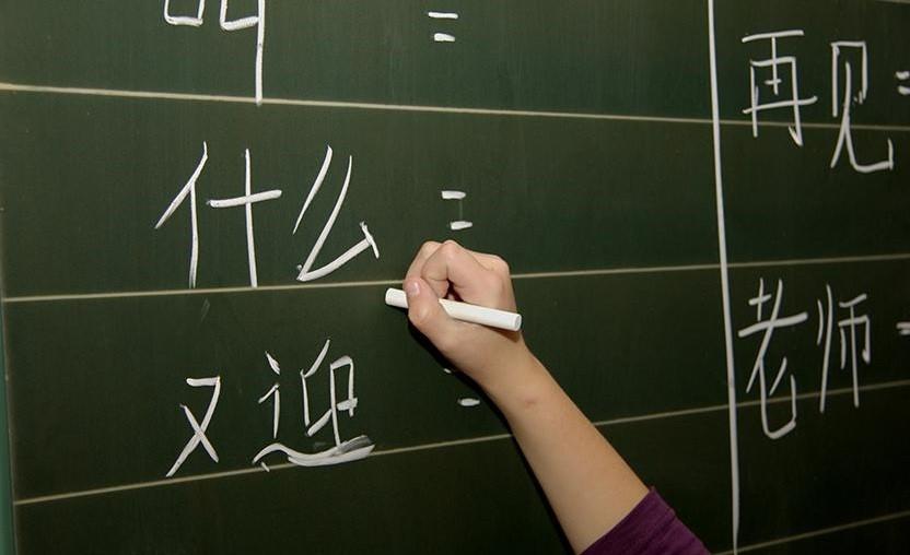 Преимущества изучения китайского языка