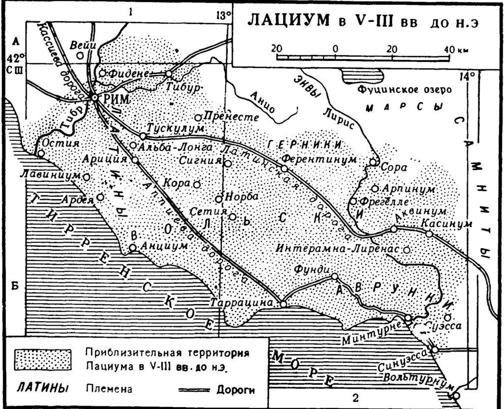 5-3 вв. до н.э. Лациум