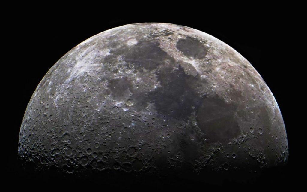 Луна - единственный спутник Земли
