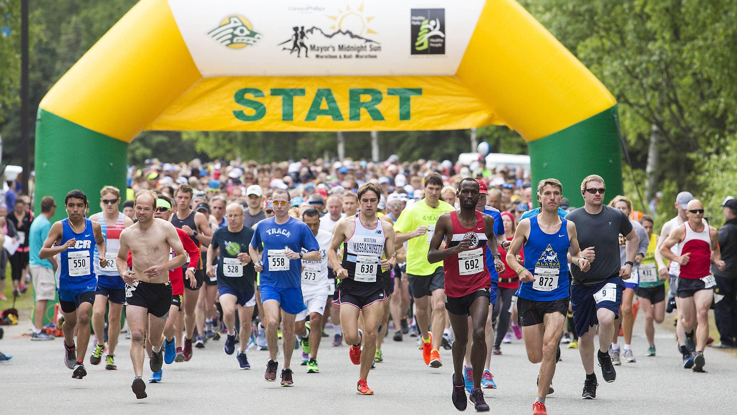 Древнегреческий марафон