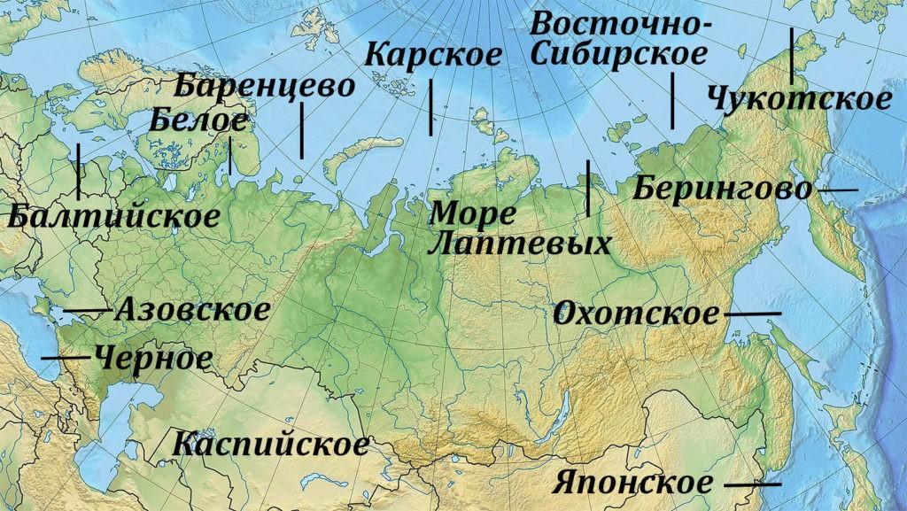 Расположение морей, омывающих Россию