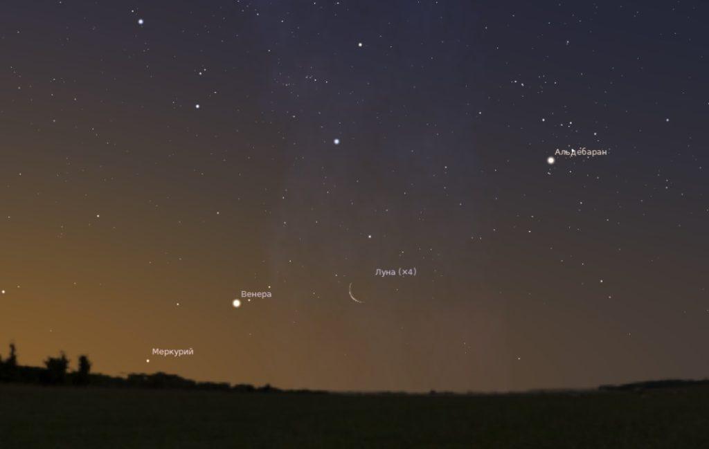 Меркурий и другие объекты на звездном небе
