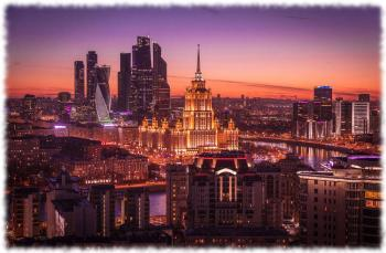 Москва – самый большой город России