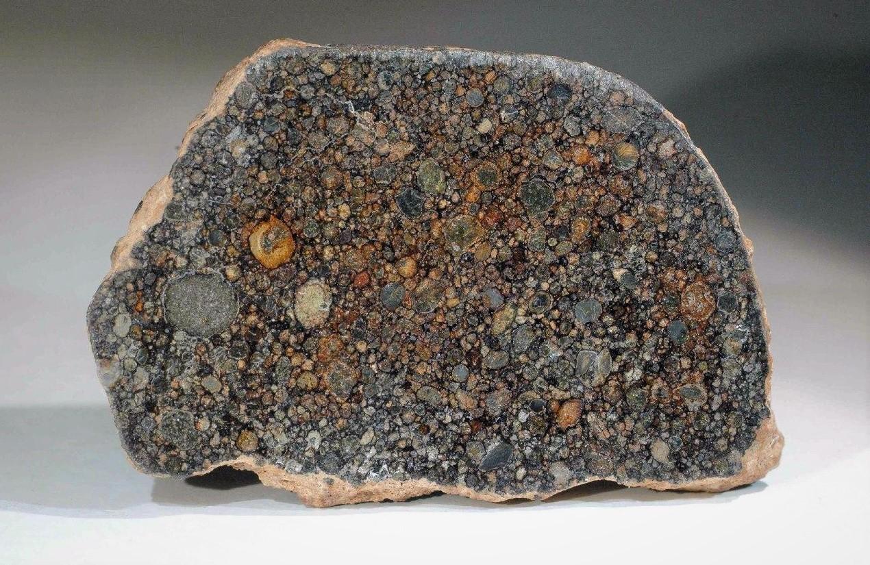 Как определить, что найденный камень - метеорит?