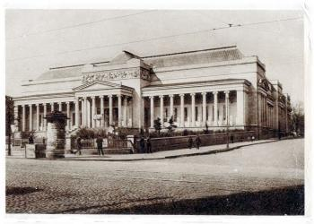 Музей Пушкина в 1925 году