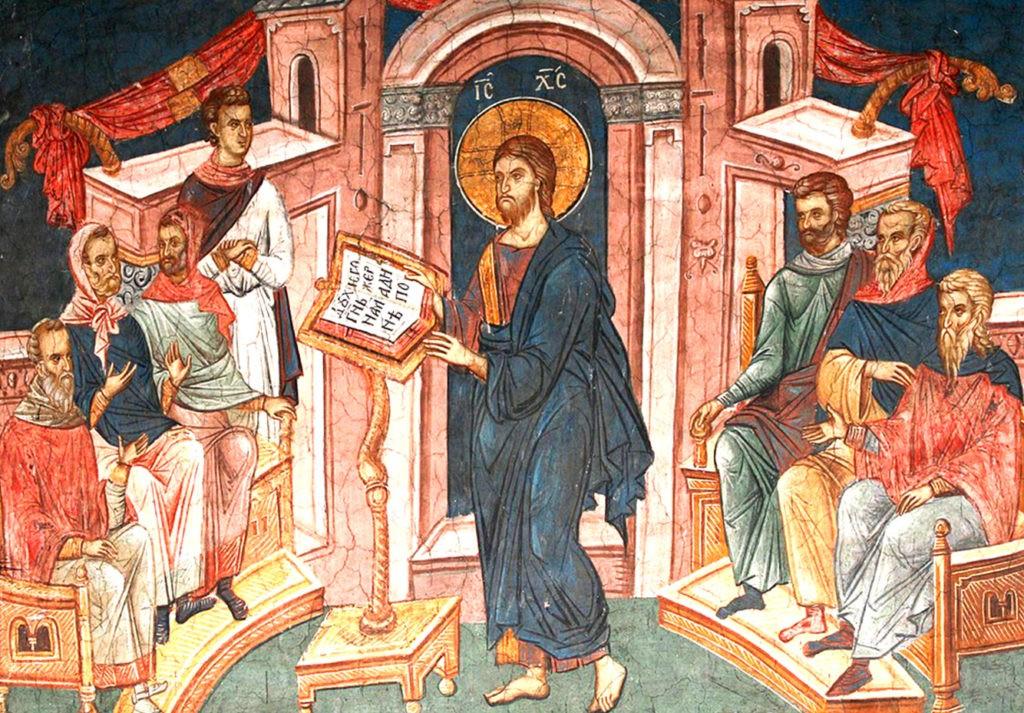 Новолетие, XIV век