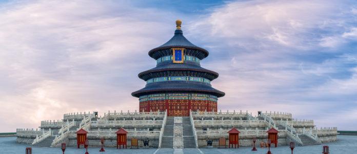 Почему Китай называют «Поднебесной»?