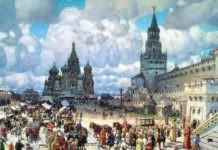 Москва первопрестольная