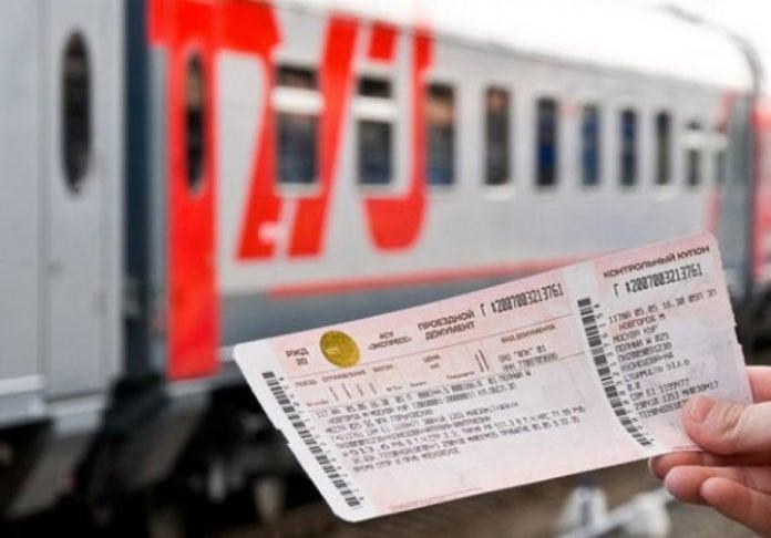 Почему онлайн покупка РЖД билетов выгодна?