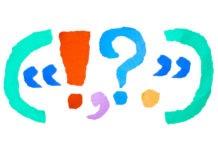 Почему языки разные, а знаки препинания одни?
