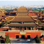 Почему столица Китая в России называется Пекин а не Бейджинг?