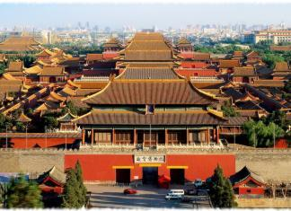 Пекин или Бейджинг