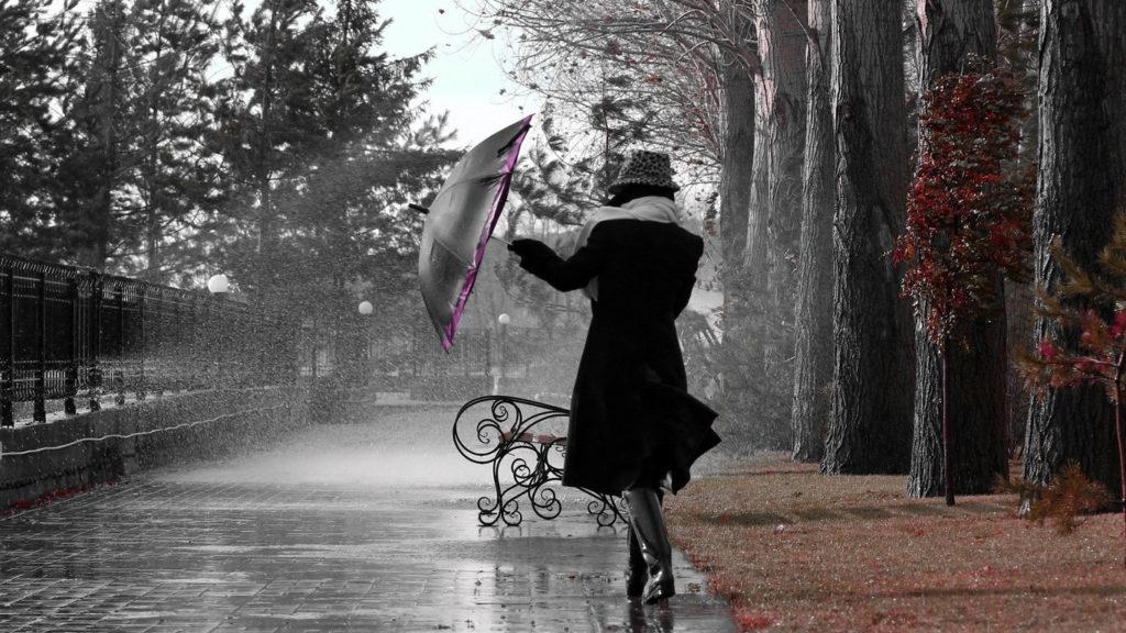Осенью плохая погода